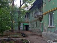 Самара, улица Воронежская, дом 32. многоквартирный дом