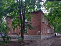 neighbour house: st. Voronezhskaya, house 40. Apartment house