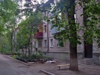 萨马拉市, Voronezhskaya st, 房屋 42. 公寓楼