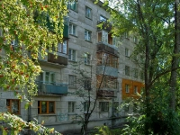 neighbour house: st. Voronezhskaya, house 53. Apartment house