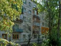 neighbour house: st. Voronezhskaya, house 53. Apartment house
