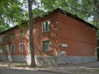 neighbour house: st. Voronezhskaya, house 84. Apartment house