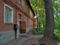 Samara, Voronezhskaya st, house 84. Apartment house
