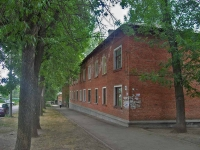 neighbour house: st. Voronezhskaya, house 90. Apartment house