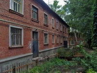 Samara, Voronezhskaya st, house 90. Apartment house
