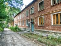 Самара, улица Воронежская, дом 84А. многоквартирный дом