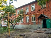 Samara, Voronezhskaya st, house 98. Apartment house