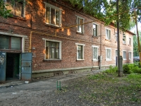 Samara, Voronezhskaya st, house 80. Apartment house