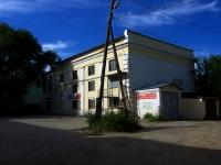 Самара, улица Воронежская, дом 7А. офисное здание