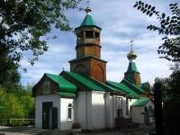 neighbour house: st. Voronezhskaya, house 137А. parish В честь святой Троицы