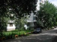neighbour house: st. Voronezhskaya, house 139. Apartment house
