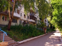Самара, улица Воронежская, дом 190. многоквартирный дом