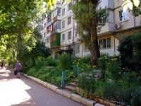 萨马拉市, Voronezhskaya st, 房屋 190. 公寓楼