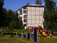 Samara, Voronezhskaya st, house 190. Apartment house