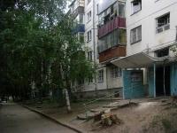 Samara, Voronezhskaya st, house 208. Apartment house