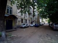 Самара, улица Воронежская, дом 1А. многоквартирный дом