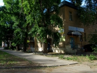neighbour house: st. Voronezhskaya, house 7. office building