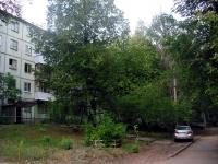 萨马拉市, Voronezhskaya st, 房屋 194. 公寓楼