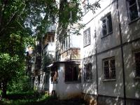 萨马拉市, Voronezhskaya st, 房屋 196. 公寓楼