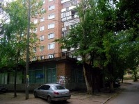 萨马拉市, Voronezhskaya st, 房屋 212. 公寓楼