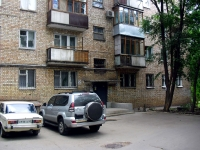Samara, Voronezhskaya st, house 214. Apartment house with a store on the ground-floor