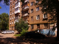 Samara, Voronezhskaya st, house 216. Apartment house