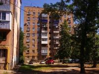 соседний дом: ул. Воронежская, дом 216. многоквартирный дом
