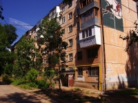 Samara, Voronezhskaya st, house 218. Apartment house