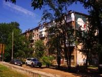隔壁房屋: st. Voronezhskaya, 房屋 218. 公寓楼