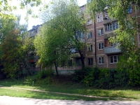 Samara, Voronezhskaya st, house 220. Apartment house