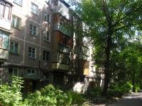 Самара, улица Воронежская, дом 220. многоквартирный дом