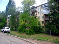 萨马拉市, Voronezhskaya st, 房屋 226. 公寓楼