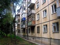 Samara, Voronezhskaya st, house 228. Apartment house