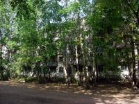 Samara, Voronezhskaya st, house 236. Apartment house