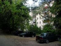 萨马拉市, Voronezhskaya st, 房屋 238. 公寓楼