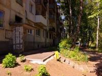 Самара, улица Воронежская, дом 238. многоквартирный дом
