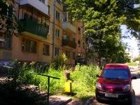 萨马拉市, Voronezhskaya st, 房屋 240. 公寓楼