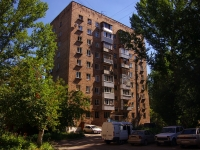 neighbour house: st. Voronezhskaya, house 244. Apartment house
