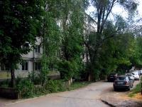 萨马拉市, Voronezhskaya st, 房屋 248. 公寓楼