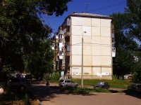 neighbour house: st. Voronezhskaya, house 248. Apartment house