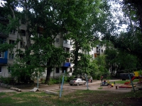 neighbour house: st. Voronezhskaya, house 250. Apartment house