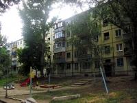 Samara, Voronezhskaya st, house 252. Apartment house