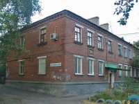 Samara, Gvardeyskiy alley, house 11. Apartment house