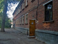 Samara, Gvardeyskiy alley, house 13. Apartment house