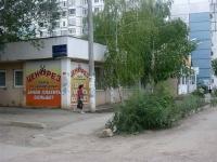 Samara, st Gubanov, house 16А. store