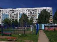 neighbour house: st. Gubanov, house 20. Apartment house