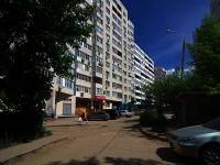 соседний дом: ул. Губанова, дом 20А. многоквартирный дом