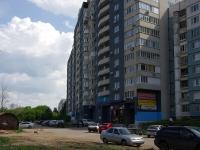 Самара, улица Губанова, дом 20А. многоквартирный дом