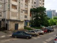 Самара, улица Губанова, дом 24. многоквартирный дом