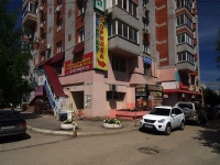 Samara, Gubanov st, house 15. Apartment house